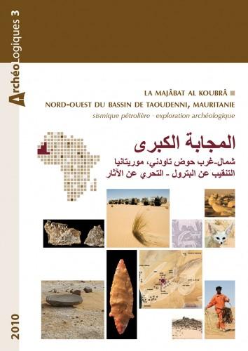 Couverture ArchéoLogiques 3